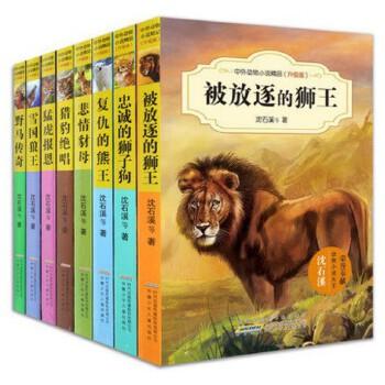 五六四三年级小学生课外阅读书籍必读 9-10-12-15岁初中生畅销儿童