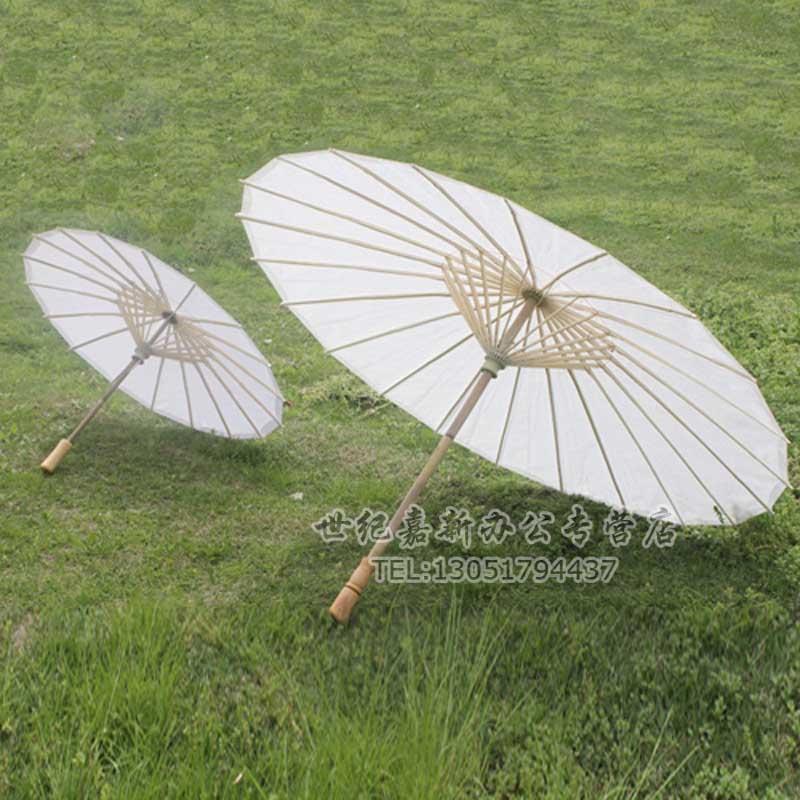 白纸伞 白色油纸伞 彩色油纸伞 diy手绘伞 古典伞古风伞装饰伞