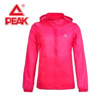 PEAK匹克春季女装运动服户外徒步防水梭织风衣F261048