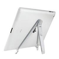 埃普(UP)UP-3 平板电脑支架 适用于iPad air mini2华为小米三星台电等各款7-10英寸平板电脑