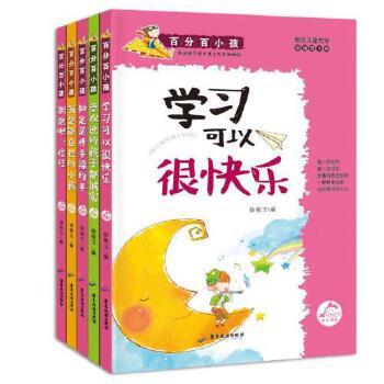 儿童读物励志书籍8-9-10-11-12岁孩子爱看的书 二三年级课外书必读图片