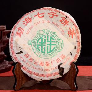【2片一起拍】2005年云海茶厂 古树生茶 357克/片