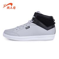 贵人鸟男鞋新款高帮板鞋男防滑休闲鞋运动鞋子皮革潮流耐磨滑板鞋E59601