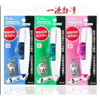 日本 PLUS 普乐士 WH-615 替换式修正带 环保 替换简易