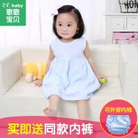 歌歌宝贝公主裙0-1岁女宝宝连衣裙夏季婴儿裙子纯棉夏装背心裙