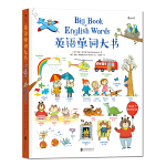 英语单词大书 :Big Book of English Words