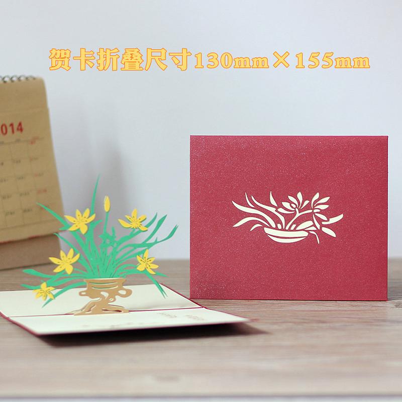 新年贺卡送老师同学新年感恩创意情人节礼物品感谢祝福生日卡片 创意