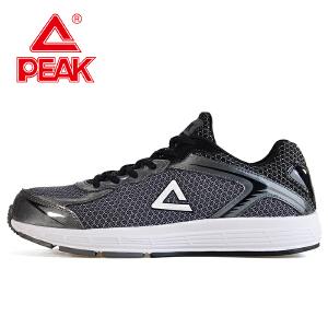 匹克 新款 轻便透气网面休闲运动跑鞋 DH631201