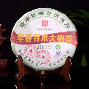 【7片一起拍】2015年勐海老班章 古树生茶 357克/片