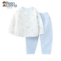憨豆龙婴儿内衣宝宝套装纯棉0-1岁婴幼儿男女童睡衣