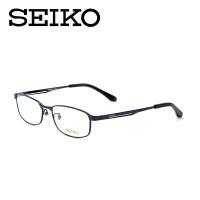 SEIKO精工眼镜 全框商务眼镜框纯钛眼镜架男可配近视眼镜 H01121