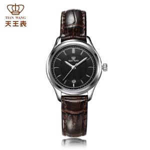 天王表休闲女士手表皮带表商务休闲石英女表LS3785S/D