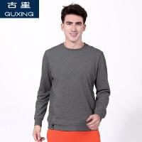 秋冬新款男士运动卫衣加绒加厚保暖休闲纯色圆领长袖套头衫学生潮