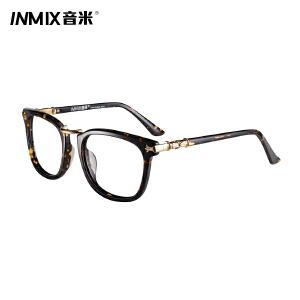 Inmix音米板材近视眼镜全框 男女款眼镜框复古 金属装饰眼镜架潮2355