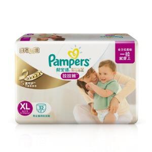 [当当自营]帮宝适 特级棉柔 婴儿拉拉裤 加大码XL32片(日本进口 适合12kg以上)大包装