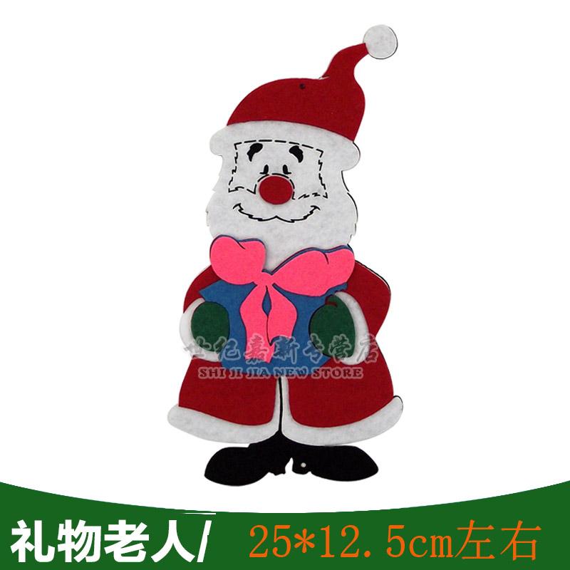 麋鹿雪人贴 幼儿园布置挂饰 吊饰 圣诞礼物老人/1个
