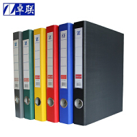 卓联ZL334R弹簧夹 A4文件夹 资料管理夹 弹簧文件夹