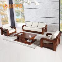 北欧篱笆客厅家具高档胡桃木沙发新中式实木布艺沙发组合客厅家具