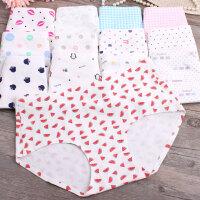 甜蜜夏季一片式无痕纯棉内裤日系性感低腰提臀薄款隐形少女三角裤