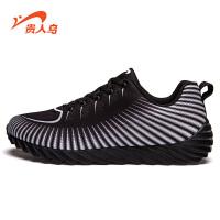 贵人鸟男鞋跑步鞋2017年春夏新款时尚个性EVA大底荧光男子运动鞋P7B311