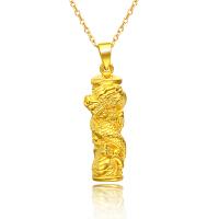 CNUTI粤通国际珠宝 黄金吊坠 3D硬金吊坠 大气盘龙吊坠 扶摇直上 约3.81g
