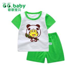 歌歌宝贝  宝宝短袖套装  1-3岁男女童T恤短裤  夏装婴儿衣服纯棉夏季
