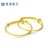 CNUTI粤通国际珠宝 黄金手镯手链 足金 BB手镯 约5.94g 一只。