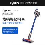 戴森(Dyson) V7 FLUFFY手持吸尘器 家用除螨无线
