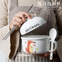 萌味 餐具套装 日式大号汤碗可爱创意卡通泡面杯带盖饭碗筷家用陶瓷餐具套装勺子 便当盒