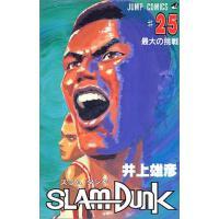 [现货]进口日文 漫画 SLAM DUNK 灌篮高手 25
