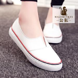 公猴春季新品小白鞋女真皮浅口鞋女白色板鞋女平跟单鞋平底女鞋懒人鞋506