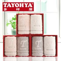 TAYOHYA多样屋 英格兰2方巾礼盒 纯棉100%