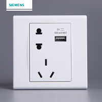 西门子开关插座面板 品宜 五5孔10a电源带USB 墙壁86型二三眼插座