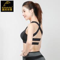 运动bra女美背高强度防震运动文胸性感跑步健身胸衣背心式聚拢bar