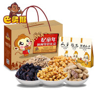 【巴灵猴-忆童年A16大礼包  1620g】18袋坚果礼盒节日礼品干果零食组合