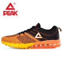 匹克 耐磨气垫时尚拼色舒适防滑跑步鞋DH630961
