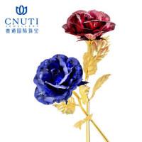 CNUTIi粤通国际珠宝 金箔玫瑰花 镀金彩色玫瑰花 蓝色妖姬情人节 礼物