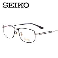 SEIKO精工眼镜架 眼镜框近视男款 全框纯钛商务超轻眼镜HC1013