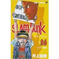 [现货]进口日文 漫画 SLAM DUNK 灌篮高手 26