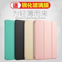 小米平板保护套7.9寸 小米pad休眠皮套平板电脑保护套 超薄