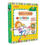 培生灯塔英语儿童分级读物――基础级第一级