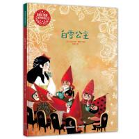 白雪公主-读给孩子听的世界经典童话