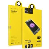浩酷iphone5s钢化玻璃膜 苹果5s钢化膜 SE手机贴膜高清防刮前膜