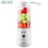 zz:cc便携式榨汁机家用水果小型充电迷你炸果汁机电动学生榨汁杯