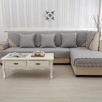 木儿家居 沙发垫套装四季通用沙发垫沙发套防滑沙发巾