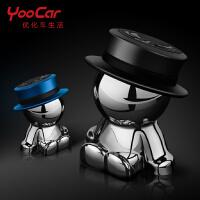【支持礼品卡支付】yoocar 汽车手机支架 多功能创意车载手机支架车用通用苹果手机架