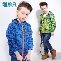 唯思凡童装男童秋冬装2016新款上衣儿童秋季加绒加厚外套中大童