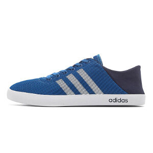 Adidas阿迪达斯  2017夏季新款男鞋NEO运动低帮网面透气休闲鞋 B74524