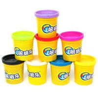 培培乐 手工彩泥3d 橡皮泥DIY儿童玩具套装可循环使用 8杯套装3282