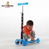 【当当自营】炫梦奇滑板车儿童可调节摇摆车折叠式三轮全闪光加大pu轮小孩划板踏板车 106蓝色